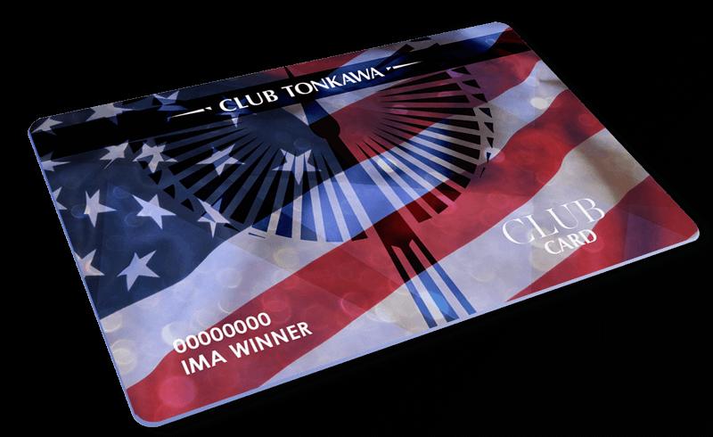 club-card-military